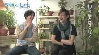 注目の役者:201202:美獣(4/4) 成松慶彦 動画 25