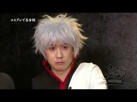 "Sugita Tomokazu ""CosCosPlayPlay 2013"" - YouTube"