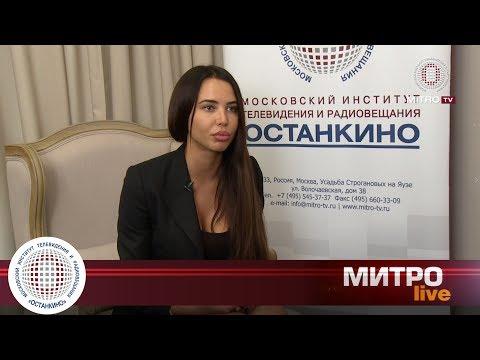 знакомство в городе москве для секса