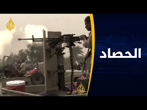 الحصاد-اليمن بين الهدوء الوقتي والسلام الدائم  - نشر قبل 6 ساعة