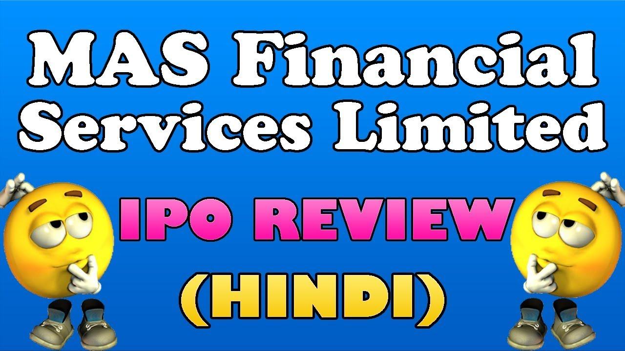 Alpha financial services ipo