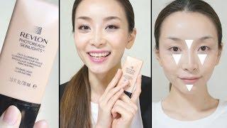 How to Apply Highlighter: Revlon PhotoReady Skinlights Face Illuminator Thumbnail