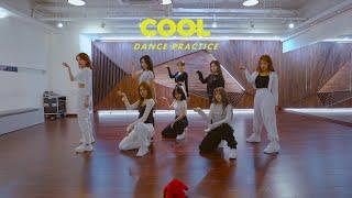 Weki Meki 위키미키 - COOL DANCE PRACTICE
