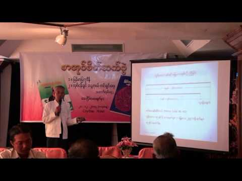 Construction Safety Book and Myanmar Calendar Book Launching
