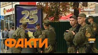 Полиция, нацгвардия и спецназовцы: как будут охранять правопорядок на День независимости