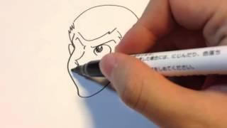 Drawing Lupinルパン三世絵描き【菊川将武】
