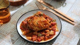 Basque Country Chicken Recipe ( Poulet basquaise)