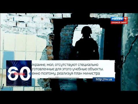 Украина подготовила 800