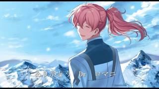 【MAD/AMV】色彩物語~brilliant story~ Faith×scarlet story【Fate/Grand order】ネタバレ注意 thumbnail