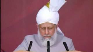 Jalsa Salana Germany 2009 - Day 3 Concluding Address - Part 1 (Urdu)