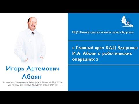 Купить экзопротезы молочной железы в Москве