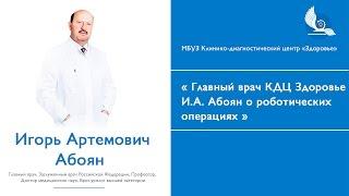 видео ткань оксфорд в Ростове-на-Дону