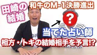 ラジャカフェ →https://letronc-m.com/4298 藤崎マーケット田崎が やり...
