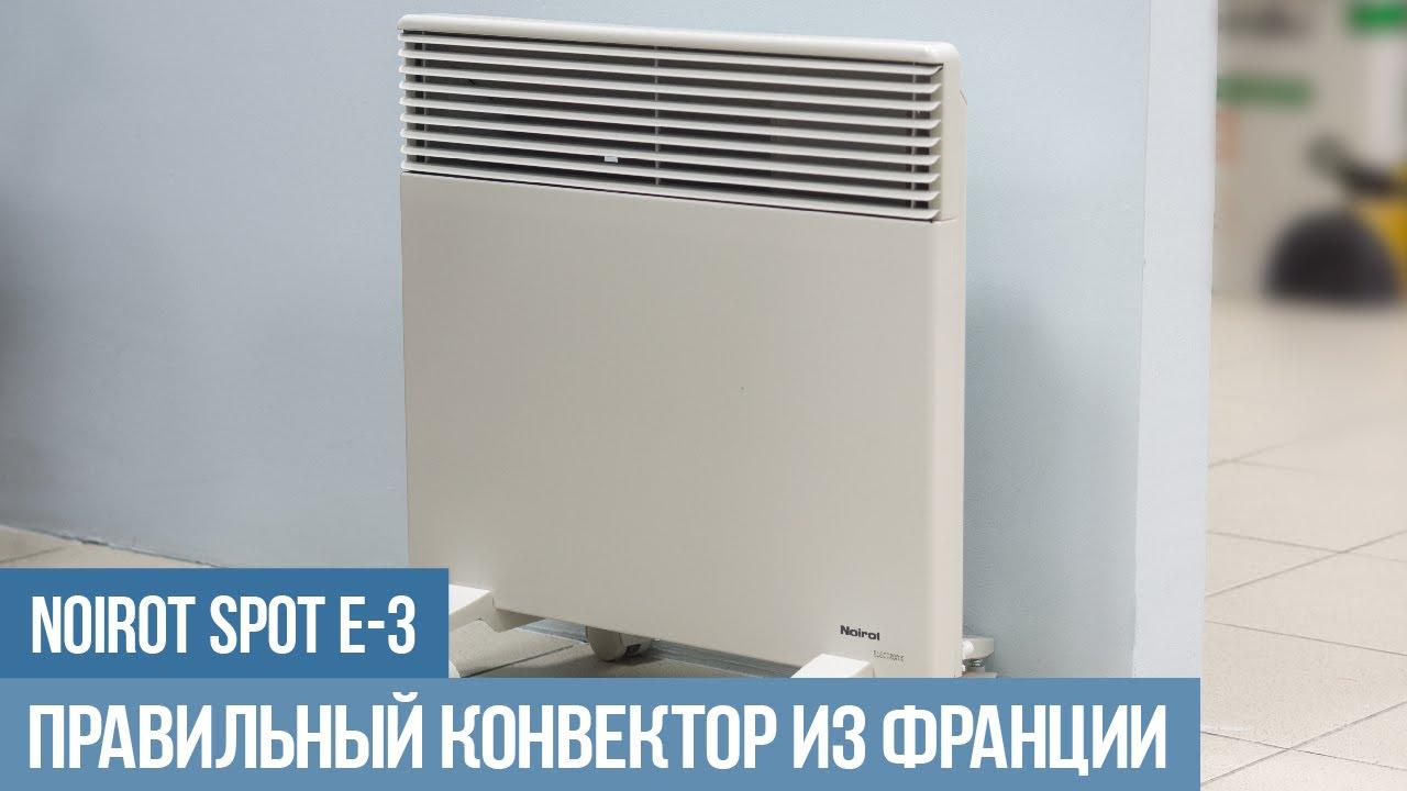Реставрация старого радиатора отопления своими руками - YouTube