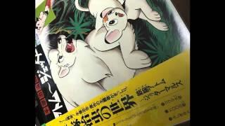 唄ってるのはなんと「残酷な天使のテーゼ」でお馴染みの幼少期の高橋洋子さんです。 レコード「手塚治虫の世界」からの音源になります。