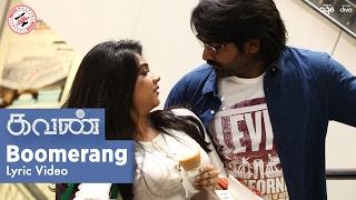 Boomerang - Lyric Video | Kavan | Hiphop Tamizha | K V Anand | Vijay Sethupathi, Madonna Sebastian