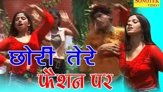Video Chori Tere Fashion Pe |  Rishipal Khadana, Minakshi Panchal | Haryanvi DJ Song download MP3, 3GP, MP4, WEBM, AVI, FLV Oktober 2018