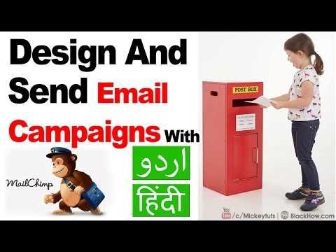 How to Design and Send Email Campaigns With MailChimp | Urdu/Hindi Tutorial