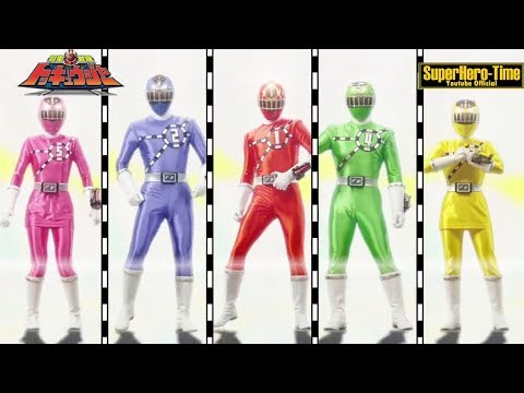 Toqger express Change Transfer [Every Unique Henshin] Version 1