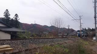 秩父鉄道 EL三重連パレオエキスプレス~三峰口駅付近