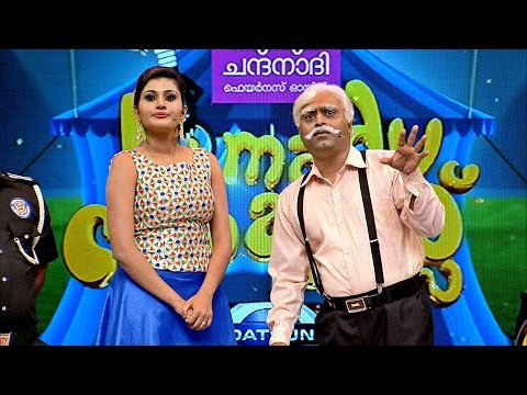 download Komady Circus I Bedayi veeran I Mazhavil Manorama