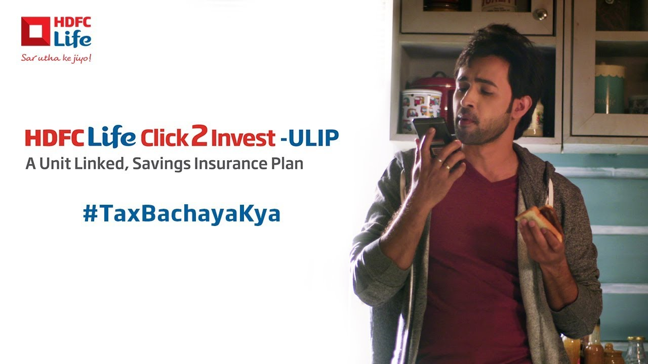 Why so siri-ous? | HDFC Life presents #TaxBachayaKya