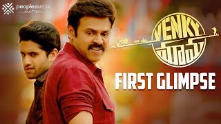 Venky Mama First Glimpse | Venkatesh | Naga Chaitanya | Bobby | #VenkyMama | People Media Factory