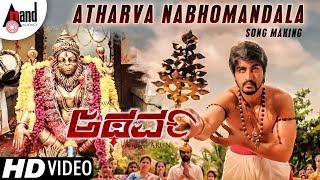 Atharva | Nabhomandala Song Making | Pavan Tej | Sanam Shetty | Raghavendra.V