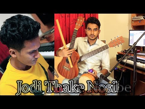 Jodi thake nosibe bangla baul song covered by sumon sharif and rubel