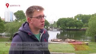 Житель Москвы оценивает Киров