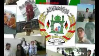 ACHAKZAI new song dawood hanif attan buetk fresh song 2011