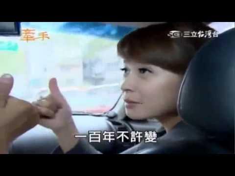 Phim Tay Trong Tay - Tập 354 Full - Phim Đài Loan Online