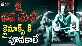 Jr NTR Jai Lava Kusa Movie CLIMAX REVIEW | Nivetha Thomas | Kalyan Ram | DSP | Telugu Cinema