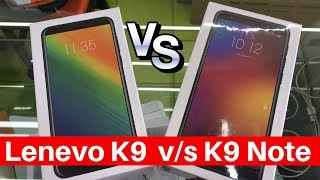 Lenovo K9 Note vs Lenovo K9 Camera Test II Performance and Review
