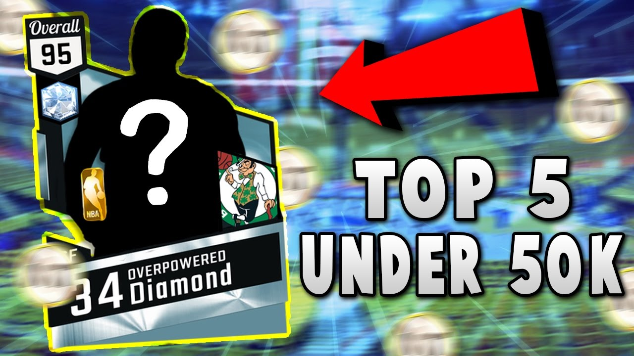 5a99da041af TOP 5 MOST OVERPOWERED DIAMOND PLAYERS That You Can Buy For LESS THAN 50K MT  IN NBA 2K17 MYTEAM!!