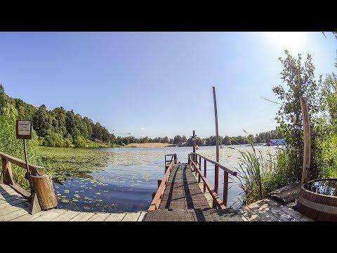 Петровский оздоровительный центр | Летний сезон