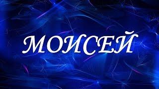 видео Значение имени Агата: что означает, происхождение, характеристика и тайна имени