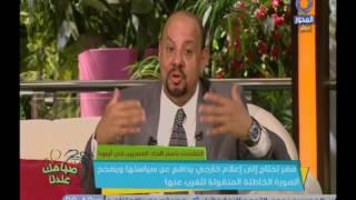 بالفيديو.. «المصريين في أوروبا» يكشف سبب تراجع التحويلات الدولارية