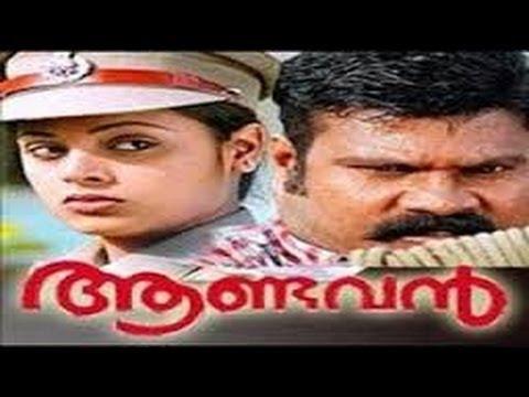 Aandavan - 2008 Full Malayalam Online Movie | Kalabhavan Mani | Sindhu Menon | Latest Online Movie