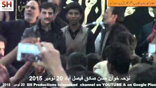 Hassan Sadiq Ya Rab koi Masooma 201115 5 Masjid Babul ILUM I – 8 Markaz Islamabad
