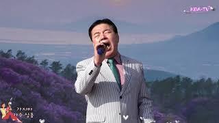 가수 상동 가지마(원곡 진성) 가요사랑 코리아예술기획 KBA -TV 2018.3.11.