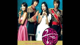 01. 사랑인가요 (Perhaps Love) - J & HowL OST 궁 (Goong/ Princess Hours)