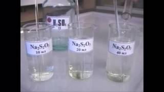 Скорость химических реакции
