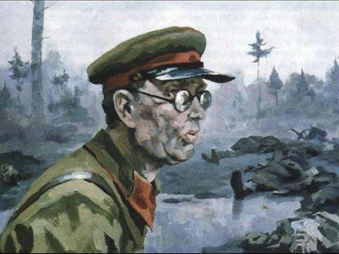 Генералы предатели и примкнувшие История коллаборационизма на фронтах Великой Отечественной войны