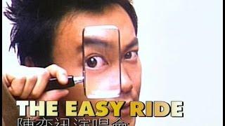 陳奕迅The Easy Ride 演唱會2001