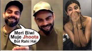 Anushka Sharma Makes FUN Of Husband Virat Kohli Calls Him LIAR In Live Video With Sunil Chetri