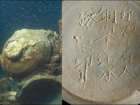 'Made in China' label helps archaeologists solve 800 year old mystery shipwreck