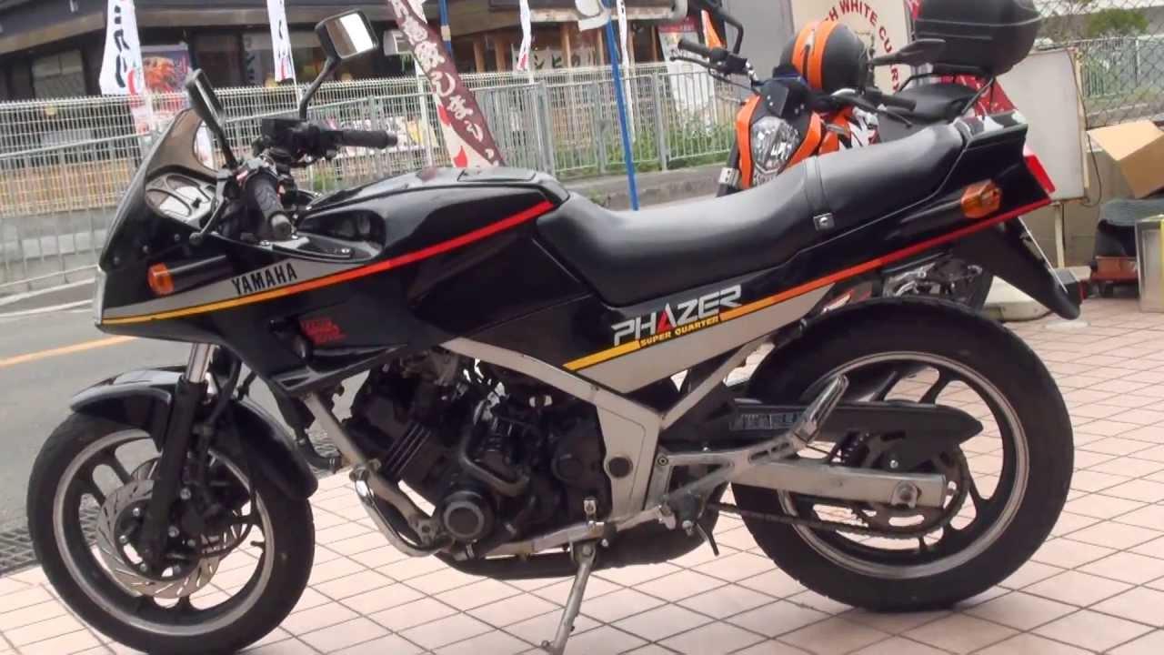 Yamaha Phazer