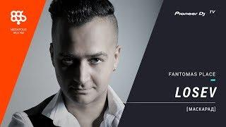 Скачать Losev Live Маскарад Megapolisfm Pioneer DJ TV Moscow
