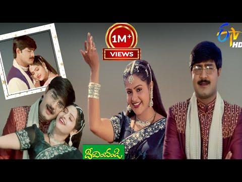 Download Deevinchandi | Paruvala Pavurama